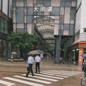 마쓰야마,추천 트립 모먼트
