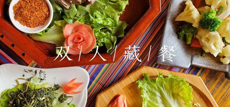 阿布氌孜藏餐廳(九寨溝店)