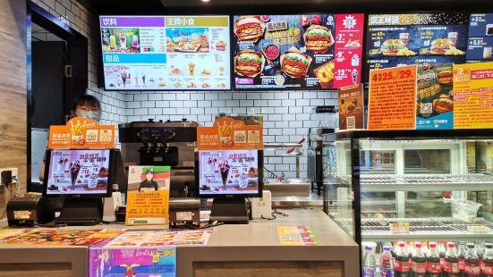 漢堡王(廣州白雲凱德店)