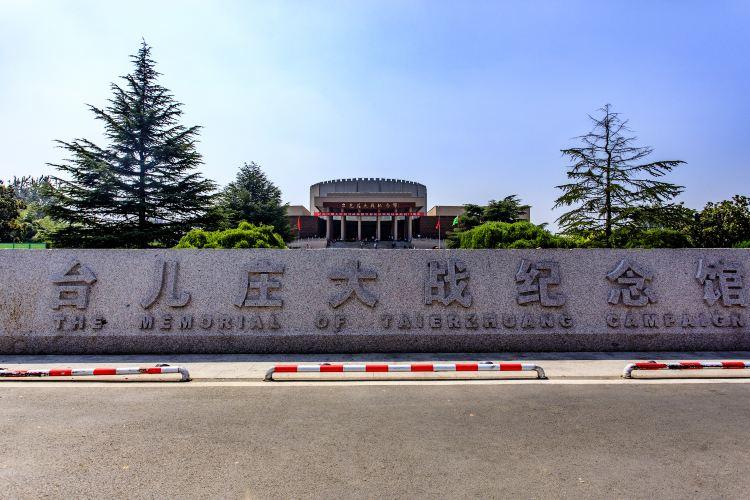 台兒莊大戰紀念館1