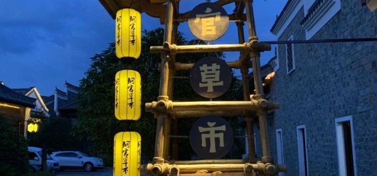 銅官窯餐廳(新華聯旗艦店)3