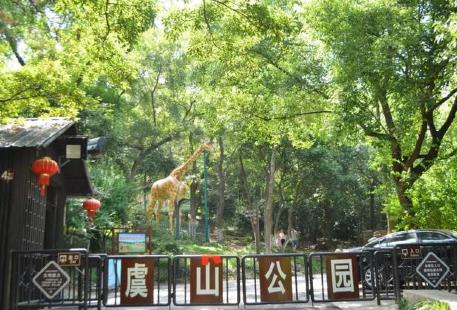 Yushan Park Zoo
