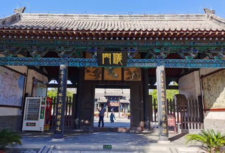 Ancient Government Office of Hejian
