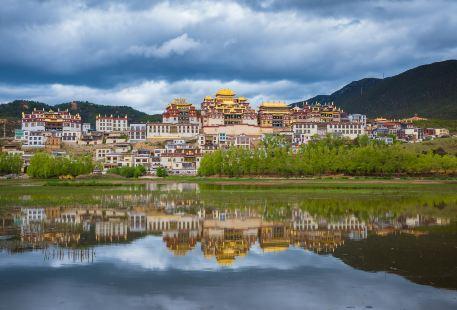 Songzanlin Temple Buried Treasure Exhibition Hall
