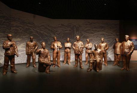 Shanbeiminge Museum