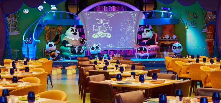 熊貓酒店·自助餐廳1