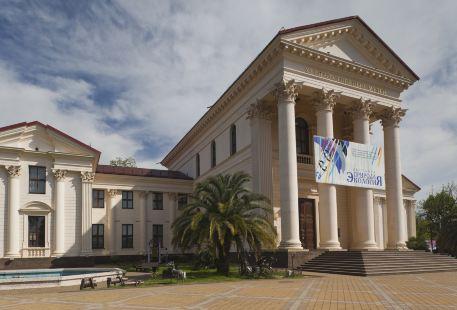 Muzey Istorii Goroda-Kurorta Sochi( The Museum of the city of Sochi)