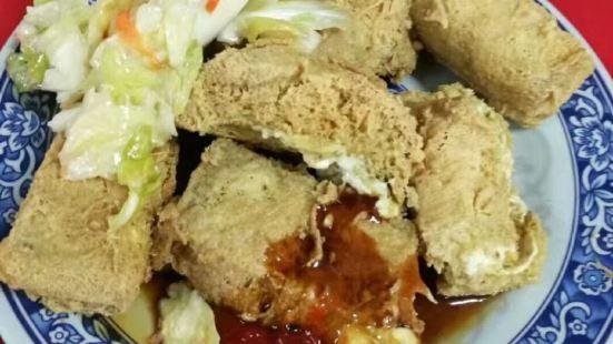 阿灶伯當歸羊肉湯臭豆腐