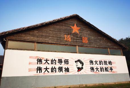 溫泉旅遊度假區民俗展館