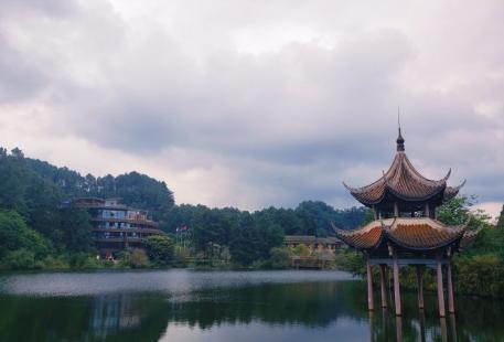 Chuanshihu Scenic Area