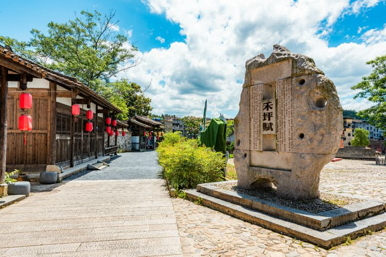 Heping Ancient Town1