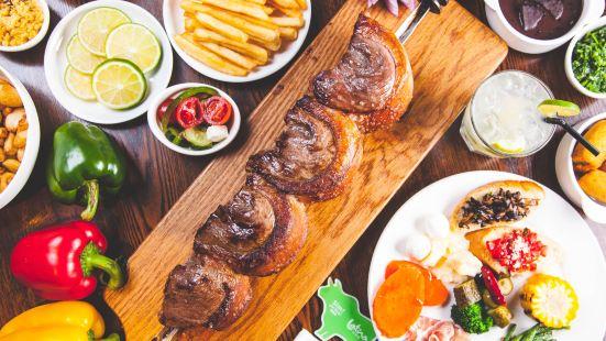 拉蒂娜巴西烤肉自助餐Latina (陸家嘴店)