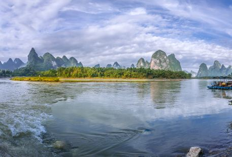 Guilin Maoer Mountain