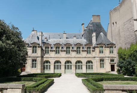 Jardin de l'Hotel de Sully