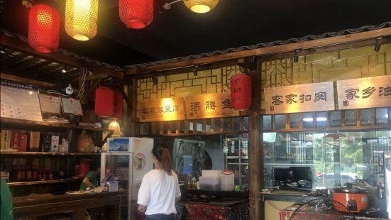 黃姚古鎮帶龍橋飯莊