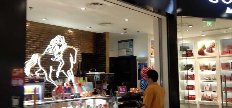GODIVA(Shanghai Value Retail(Lifestyle))3