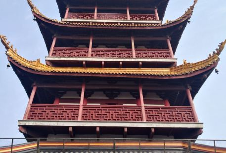 Zhiyun Tower