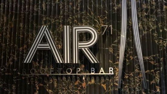 珠海瑞吉酒店·Air 71空中酒吧