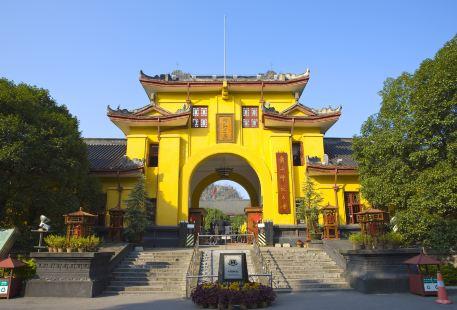 Duxiu Peak Palace Destination