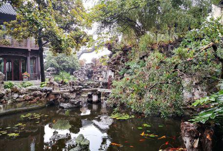 Xiaopan Valley