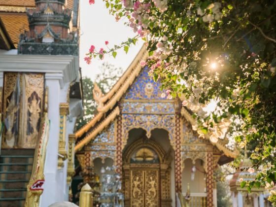 Wat Phra That Doi Pu Khao