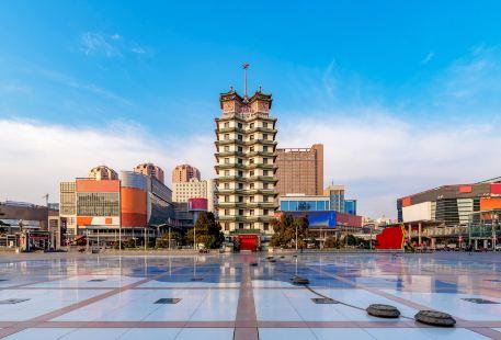 鄭州人民公園