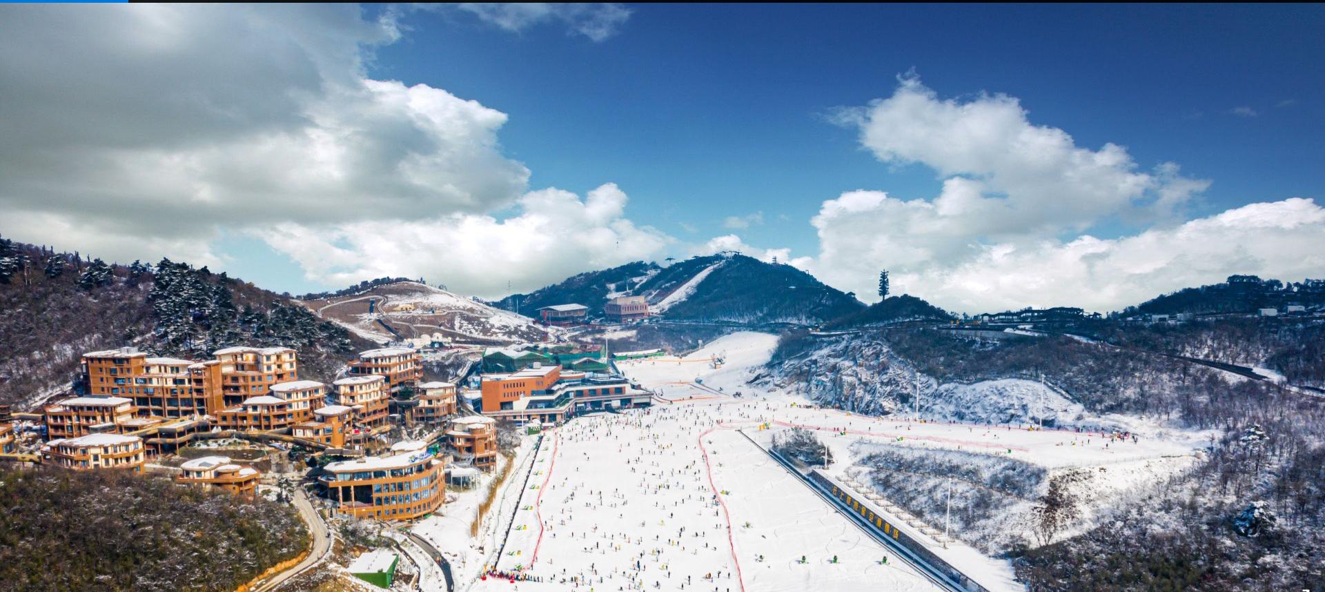 Yun Shang Caoyuan Xingkong Ski Field