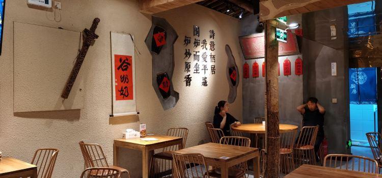 晉陞爐食鋪3