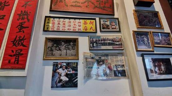 何九海南茶店