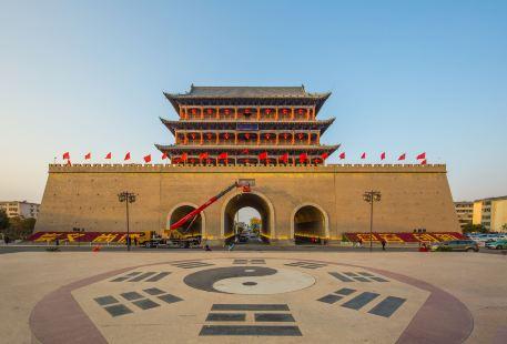 Nanchengmen Square