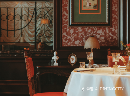 杭州新新飯店·1913餐廳(預約制)