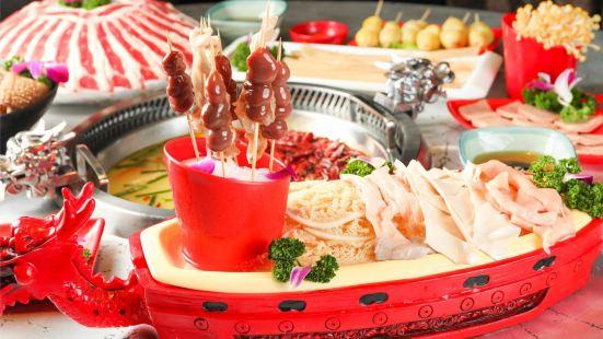 紅辣椒(泛悅國際店)