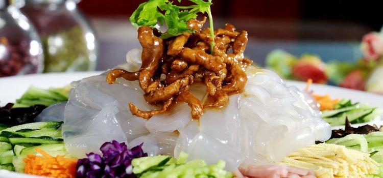 Minguo Seafood Dumpling1