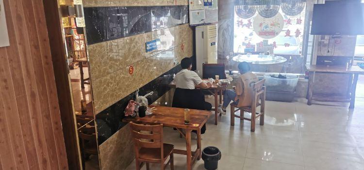 食為天魚館3