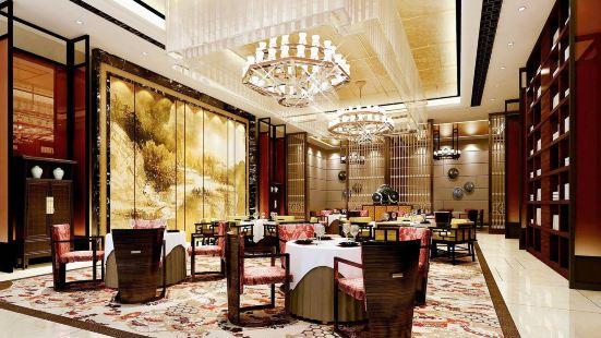 鷹潭沁廬豪生大酒店·2樓中餐廳