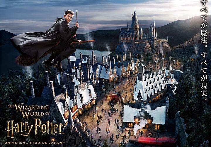 Universal Studios Japan4