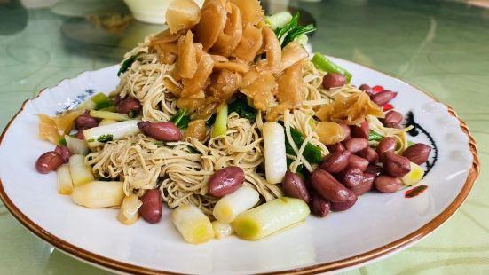 Yocoko Noodle Bar