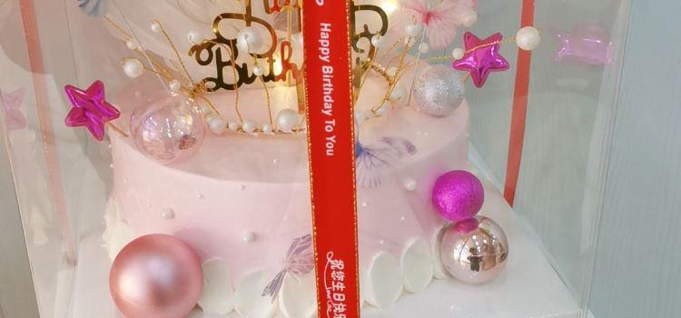 哈式蛋糕世界3