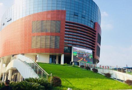 Laohekoushi Museum