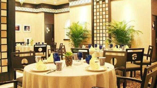 新疆尊茂銀都酒店·餐廳