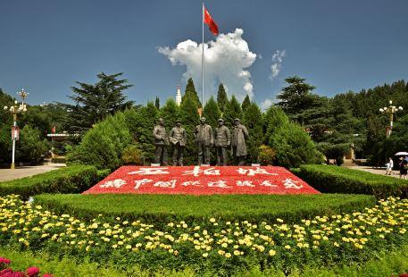 Xibaipo Patriotic Tourism Scenic Area