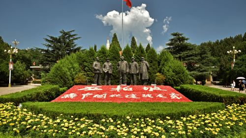 Former Site of the Central Committee of the Communist Party of China in Xibaipo