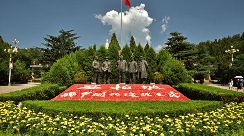 Xibaipo Memorial Hall