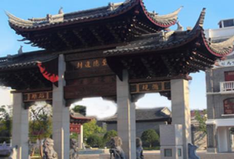 Taixingshi Museum