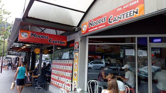 Noodle Canteen1