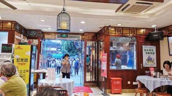 寧波湯糰店(豫園商城店)