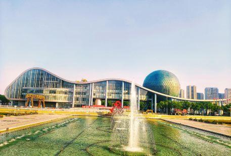 科技文化博覧中心