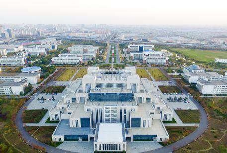 Linyi University