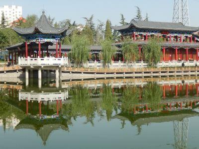 Xigu Park