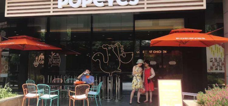 54th Street Grill & Bar1